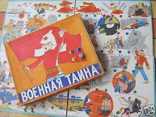 Vintage Russian table board game War Secret 1979 WW1 theme