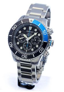 Newly listed SEIKO SOLAR GENTS CHRONOGRAPH AIR DIVERS 660FT WATER