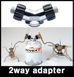 Newly listed 2 way gas adapter for one butane gas canister with 2