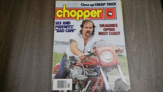 Street Chopper Magazine August 1980 Close Up Cheap Trick FREE S/H