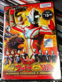 ultraman movie 8 brother tiga mebius dvd eng dud from