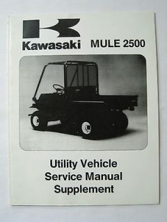 Kawasaki Mule 2500 Utility Vehicle Service Manual Supplement