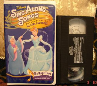 Disneys Sing Along Songs VHS The Magic Years RARE Video Free US Exped