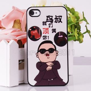 Cool Man Cartoon Hard Plastic Case Cover for Apple iPhone 4 4S 4G New