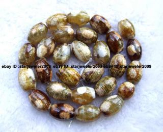 Natural Stone 10x14mm Yellow Brown Agate Drum Faceted Beads 15 High