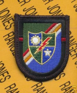 1st BN 75th Inf Airborne Ranger Regt Crest Flash Patch