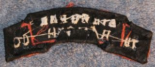 airborne ranger 4th co scroll tab patch vietnam war