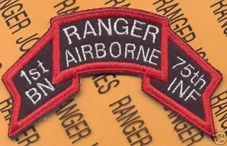 1st BN 75th Inf Airborne Ranger Error Scroll Patch 2 A