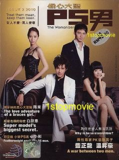 The Womanizer PS Man Taiwan Drama Good English Sub