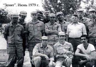 Vintage Russian Mens Watch POBEDA Storm 333 Kabul Afghanistan Zenit