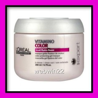 Vitamino Color gel Masque mask treatment 200ML hair colour protecting