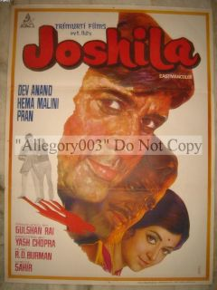 1973 Bollywood Poster JOSHILA mb ecl Dev Anand Hema Malini 30291