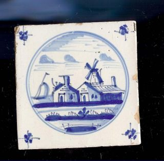 Antique Cream White Hand Painted 5 Sq Delft Tile House Boat Windmill