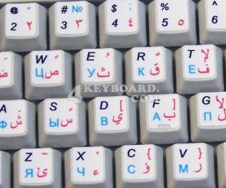 Arabic Russian English Non Tran Keyboard Sticker White