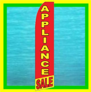Appliance Sale Feather Swooper Bow Banner Ad Flag