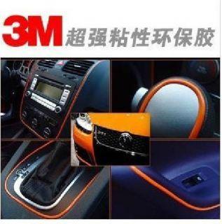 Universal Car Interior Exterior Decoration Moulding Trim Strip Line