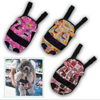 Nylon Pet Dog Carrier Backpack Net Bag Any Size Color