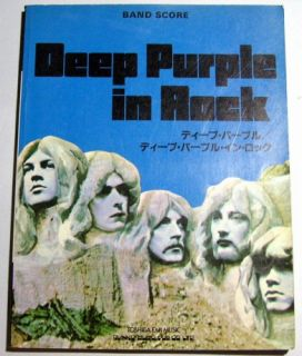 Deep Purple in Rock Band Score Japan Guitar Tab
