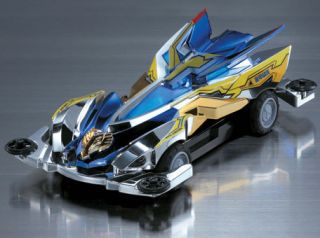 Auldey Go for Speed Terminator Mini 4WD Series Armor Dragon 30000 RPM