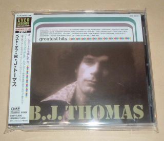 Thomas Greatest Hits Japan Promo CD Cocb 83209