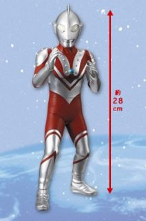 Banpresto Ultraman Zoffy Big Size Soft Vinyl Figure