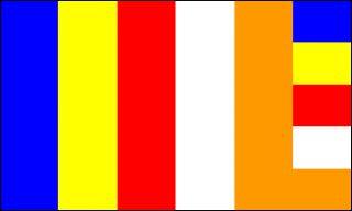x5 BUDDHIST PEACE FLAG OUTDOOR INDOOR BANNER 3X5