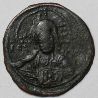 Jesus Christ King of Kings Byzantine Coin Holding Book of Gospels