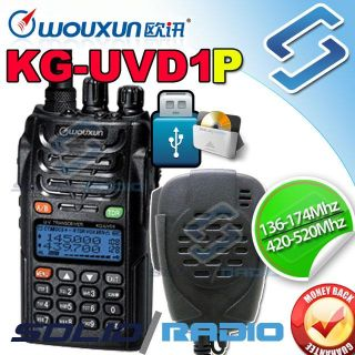 This is a Dual Band radio KG UVD1P by Wouxun with FREE USB