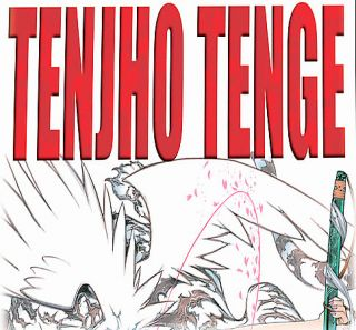 Tenjho Tenge   Complete Multi Case Collection DVD, 2007, 8 Disc Set