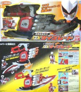 Power Rangers Jungle Fury DX Master Weapon Rhino Blade Weapon Morpher