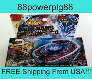 Takara Tomy Beyblade BB105 Big Bang Pegasis / Pegasus FD 4D System US