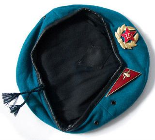 Soviet Russian Army Blue VDV Paratrooper Airborne Troops Forces Beret