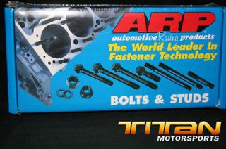 arp ford big block 427 sohc head bolt kit arp