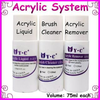 75ml ACRYLIC LIQUID + REMOVER + BRUSH CLEANER NAIL ART SET