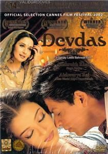 Devdas Aishwarya Shahrukh Lovely Indian Romance DVD