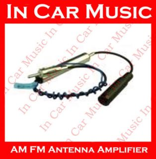 12V Am FM Car Radio Aerial Antenna Adaptor Booster