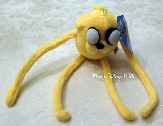 Adventure Time Finn and Jake Jake Backpack Clip On Plush Toy Doll New