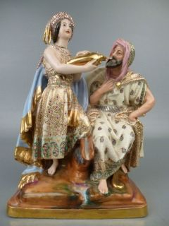 Antique 19 C French Paris Porcelain Figurine Arab Subject Matter Jacob