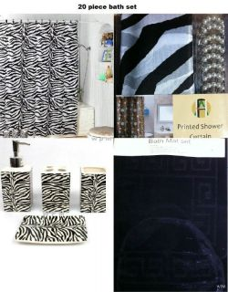 20 Piece Bath Accessory Set Black Bathroom Rugs Zebra Print Shower