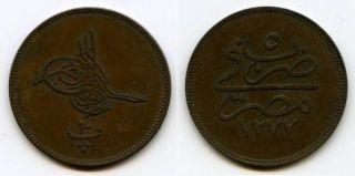 Egypt Bronze Coin 10 Para 1864 Ad Ottoman Sultan Abdul Aziz XF