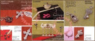 Chinese Japanese Beading Craft Pattern Book 3D Bead Bag Purse Shoe