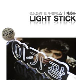 B2ST Beast Fan Light Stick for Concert Members Ver 1