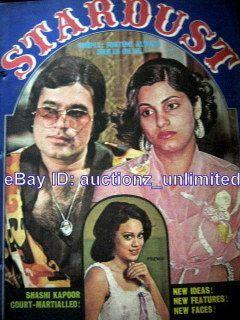 Dimple Kapadia Shashi Kapoor Moushumi Chatterjee Kabir Bedi