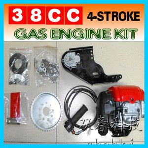 38CC E Bike 4 Stroke Engine Kit GAS Motor Motorized New power cycling