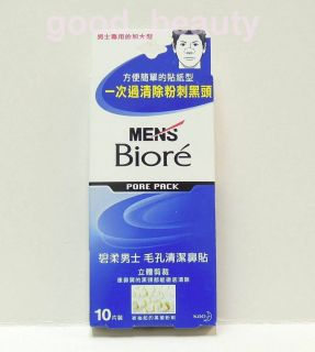 Biore Nose Cleaning Strips Pore Pack Mask Men 10 Pcs