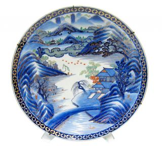 Large Imari Japanese Royal Blue Ceramic Charger 21 in (54 cm)