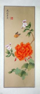 Fine Chinese Brushwork Silk Border Painting About Flowers Butterfly