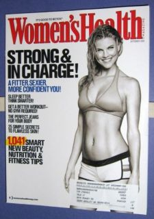 Womens Health Magazine September 2008 Nicole Boerner