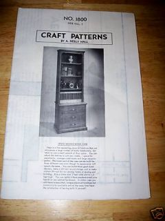 Wood Craft Bookcase Pattern(2Ft. Wide & 6 1/2 Foot High