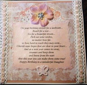 Magnolia Tilda Happy Birthday Special Daughter Boxed Card SSDT
